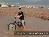 אילת סיטי מציגה: מבול באילת, נובמבר 2012