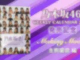 Ikoma Rina 生駒里奈 2012.11 - BLT Calendar 2013