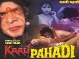 Kaali Pahadi