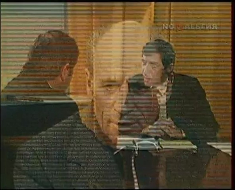 человек и закон. 1992. лик.вод