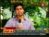 Movie Masala [AajTak News] 13th November 2012 Video Watch p1
