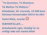Yaa Qawiyyu Yaa Ghaniyyu Yaa Waliyyu Ya Maliyyu