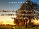 Sourate 67 Al-Mulk (La royauté) Abdelbasset abdessamad