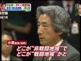 2012-11.14 野田 vs 安倍 党首討論解説-1