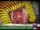 Geo News - Geo FIR - 14th November 2012 - 3