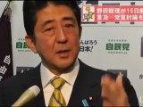 2012-11.14 安倍晋三総裁ぶらさがり会見 【16日解散 党首討論後】