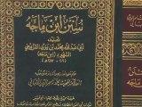 Falsification du Coran