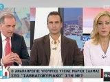 Σαλμάς στη ΝΕΤ για φάρμακα, ΕΟΠΥΥ 18/11/2012