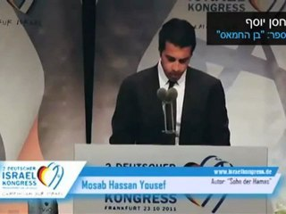 Israel Mosab Hassan Yousef (Son of Hamas Founder) - Speech on Germany-Israel Congress 2011