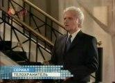 Paz & Juan Manuel Amor en Custodia cap 51 (rus)