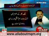 Conspiracy to spark sectarian strife should be defeated by showing respect to each other's beliefs: Altaf Hussain
