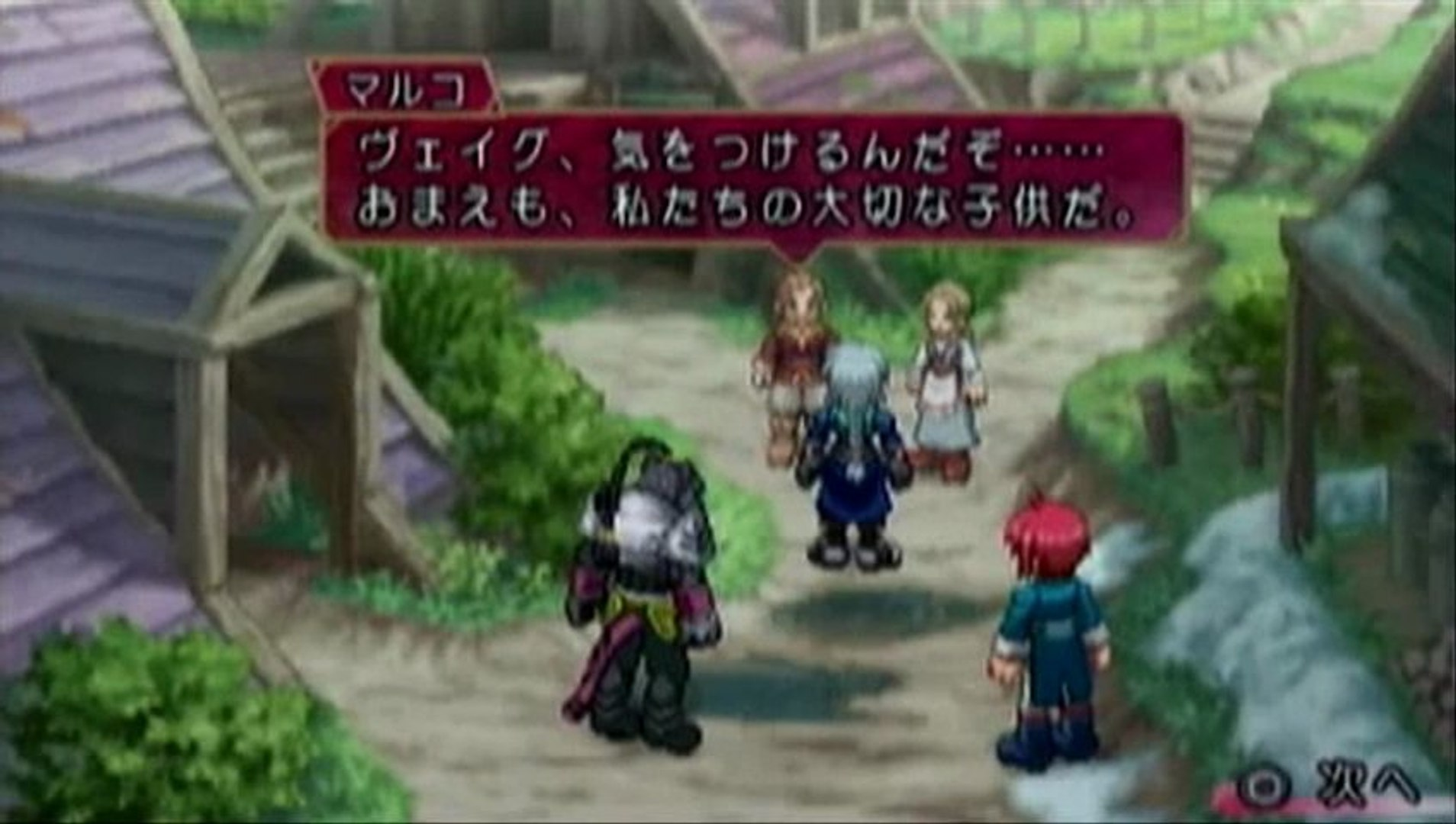 Tales Of Rebirth Psp Playthrough English Sub Part 5 Video