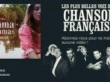 Emma Daumas - L'antilove - Chanson française