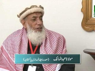 Interview: Molana Abdul Malik | Islamic Unity Conference Special