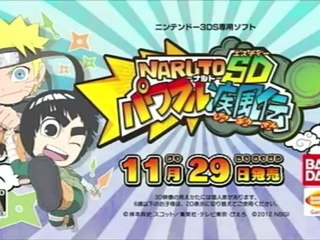 Naruto SD Powerful Shippuden - Trailer lancement de Naruto SD Powerful Shippuden