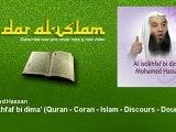 Mohamed Hassan - Al istikhfaf bi dima' - Quran - Coran - Islam - Discours - Dourous - Dar al Islam
