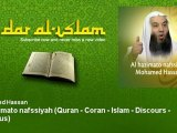 Mohamed Hassan - Al hazimato nafssiyah - Quran - Coran - Islam - Discours - Dourous - Dar al Islam