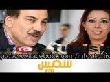 التلفزة الوطنية: تعيين مفيدة الحشاني وفاتح الفالحي رئيسَي تحرير للأخبار خلفا لسعيد الخزامي
