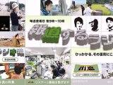 20121123 (金)報道するラジオ【全日本おばちゃん党 始動】《索引付》