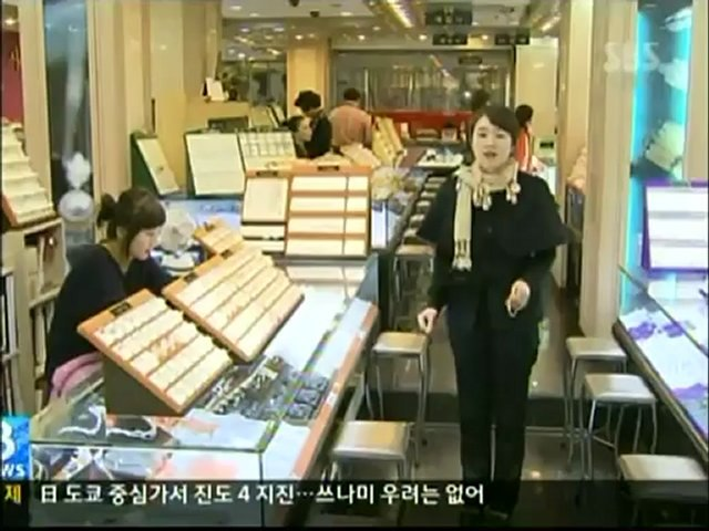 SBS News 8, November 24, 2012