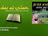 Cheik Abderrahmane Soudaiss - Sourate Al-Alaq - Dar al Islam