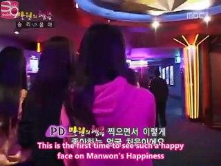 [SoShi Subs] Happy Shares Company - Yoona Vs Seungri Part 1 [10.06.07]