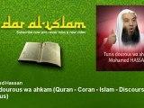 Mohamed Hassan - Tunis dourous wa ahkam - Quran - Coran - Islam - Discours - Dourous - Dar al Islam