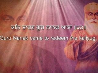 Gurpurab - Sri Guru Nanak Dev Ji