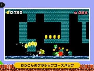 Annonce DLC Golden Classic Pack - NSMB. 2 de New Super Mario Bros. 2