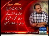 Mr Altaf Hussain Remarks of a judge of the Supreme about Karachi