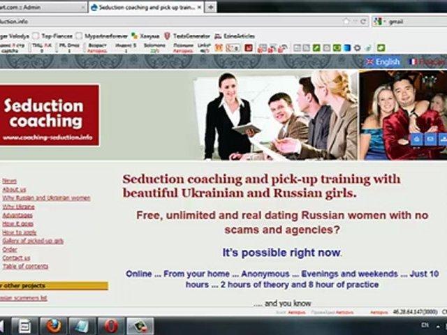 Coaching in seduction