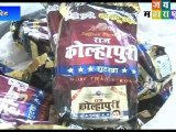 Gutkha worth Rs 10 lakhs seized by Nanded Police