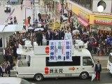 Giappone, la campagna elettorale per le politiche parte...