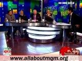 WAQT Tonight with Fahad: Delimitation of Karachi & MQM Quaid Altaf Hussain Statement