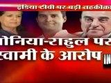 Dr. Subramanian Swamy Exposes ' Sonia Gandhi 's 1600 Crore Corruption ' - India TV Investigations