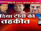 Dr. Subramanian Swamy Exposes ' Rahul  Gandhi 's 1600 Crore Corruption ' - India TV Investigations