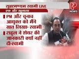 Subramanian Swamy Exposes ' Rahul, Sonia Gandhi and  Priyanka Gandhi 's 1600 Crore Corruption- P7 News__2