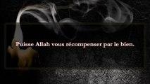 Les prières Sunna - cheikh ibn Baz