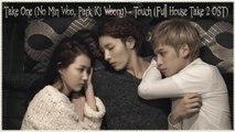 Take One (No Min Woo, Park Ki Woong) -Touch Full MV k-pop [german sub]
