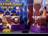 Makkal Arangam