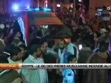 Egypte: LE QG des frères musulmans incendié au Caire