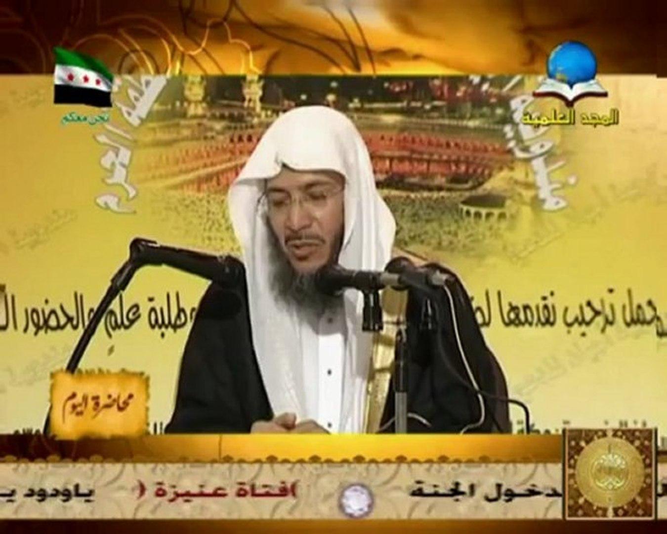 العنف الأسري الشيخ يوسف مغربي