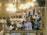 salat-al-maghreb-20121211-makkah