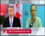 Επίθεση από μέλη της Χρυσής Αυγής καταγγέλλει ο βουλευτής του ΣΥΡΙΖΑ, Δημήτρης Στρατούλης
