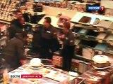 Вести. Дежурная часть. Эфир от 11.12.2012 (16-45)