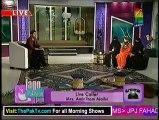 Jago Pakistan Jago By Hum TV - 13th December 2012 - Part 1