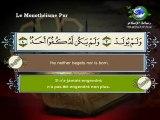 surat Al-Ikhlas 112- Arabic-English-Francais