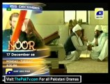 Mil Ke Bhi Hum Na Mile By Geo TV Episode 35 - Part 1