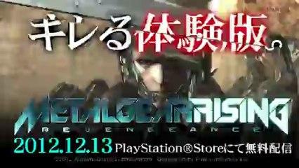 Web Movie de Metal Gear Rising : Revengeance