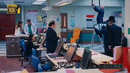 مطلوب حب عاجل الحلقة 3 مترجمة للعربية